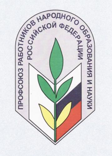 Заявление О Выходе Из Декрета Образец Украина